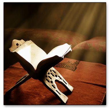 درس جديد: تفسير آيات الأحكام
